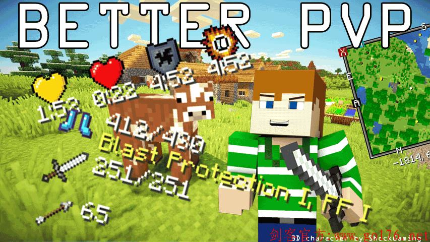 【我的世界mod】更好的PVP模式 Better PVP Mod  1.10.2/1.9.4/1.8.9/1.7.10