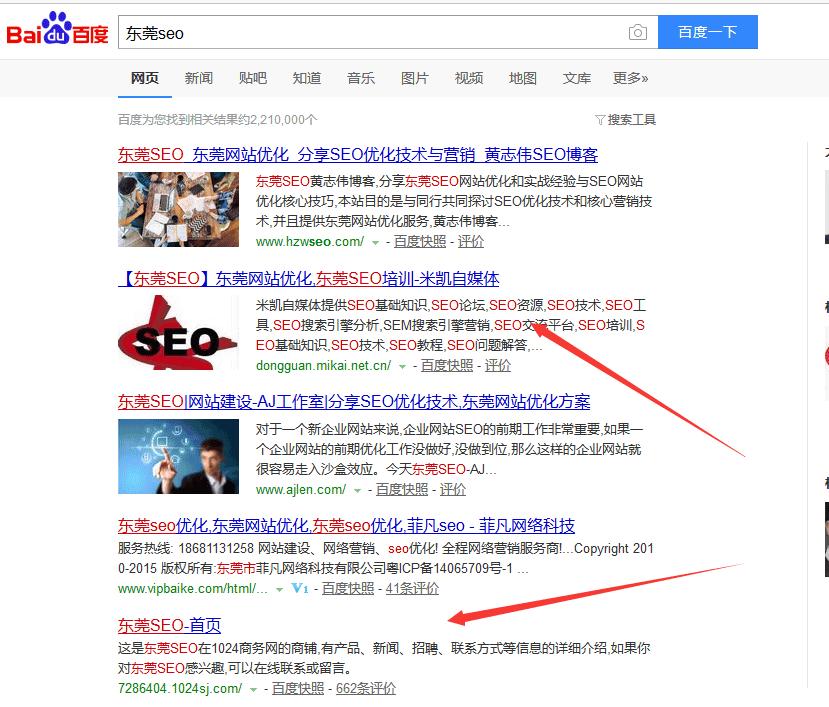 """揭秘""""网站不更新不发外链进前三秘密"""""""