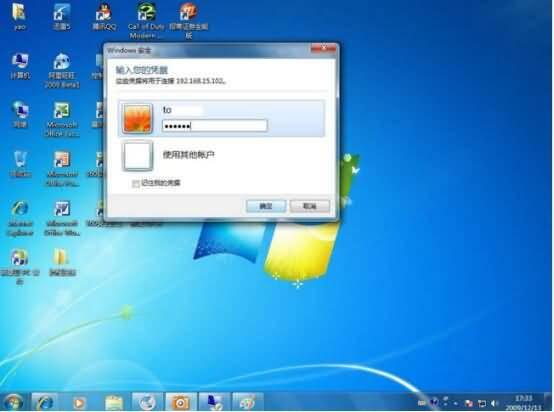 WINDOWS XP 远程桌面也要与时俱进