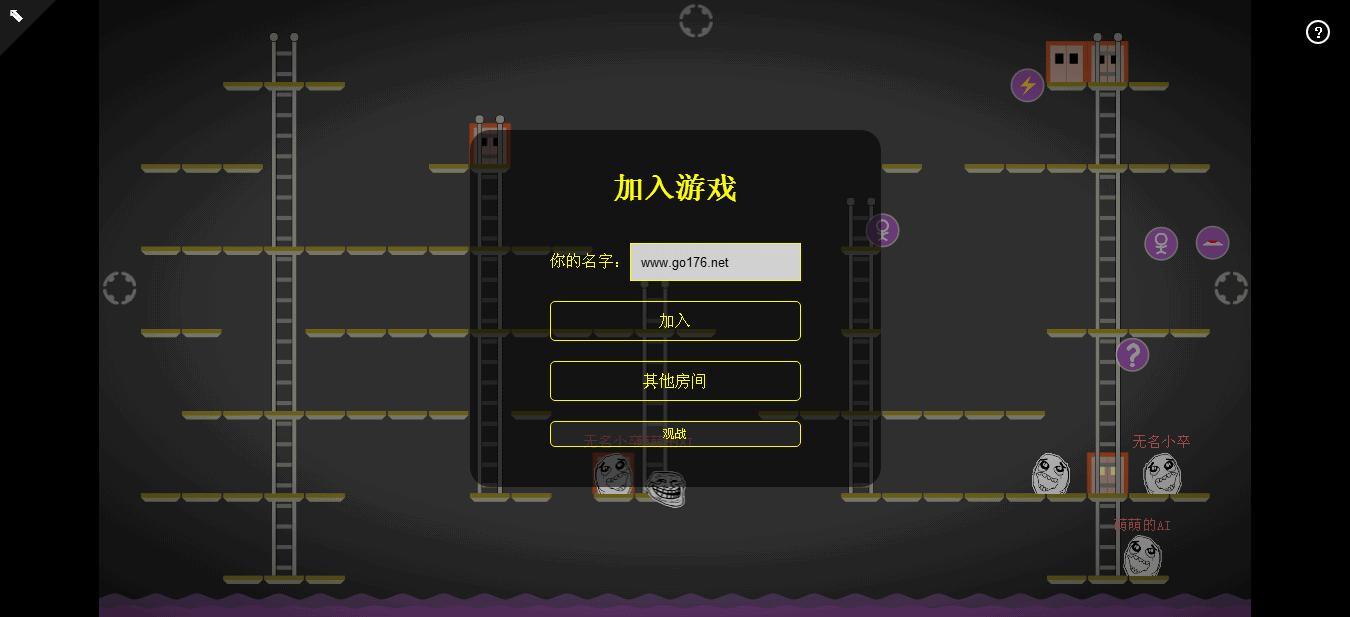 《暴走大乱斗》html5多人对战页游+开源