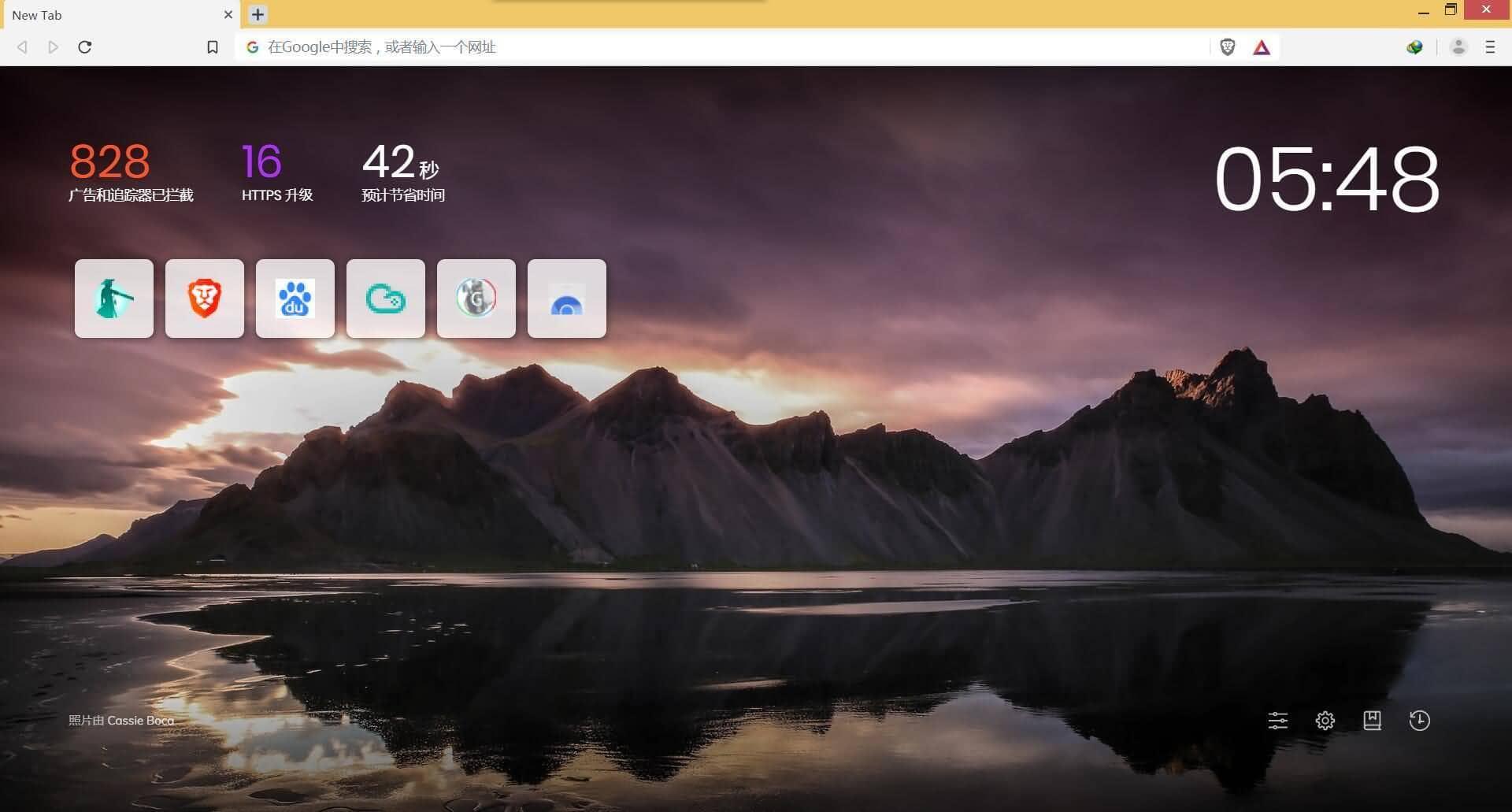 Brave浏览器0.68.131 (高速、安全、支持插件)