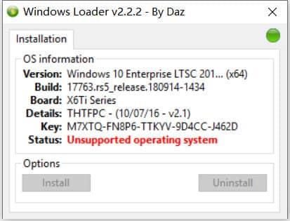 Windows Loader 激活工具 2.2.2 正式版(Win7、2008、2012)