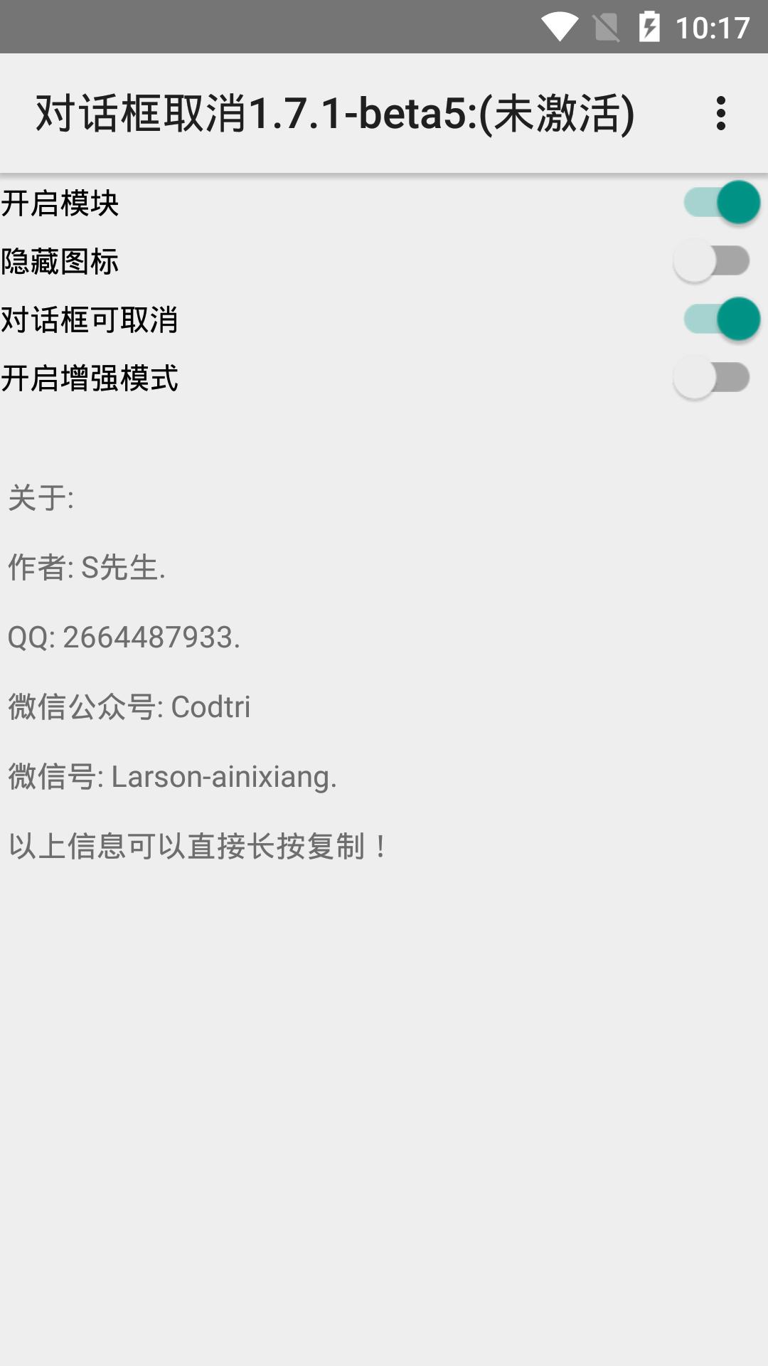 Screenshot_2020-03-26-22-17-02.png