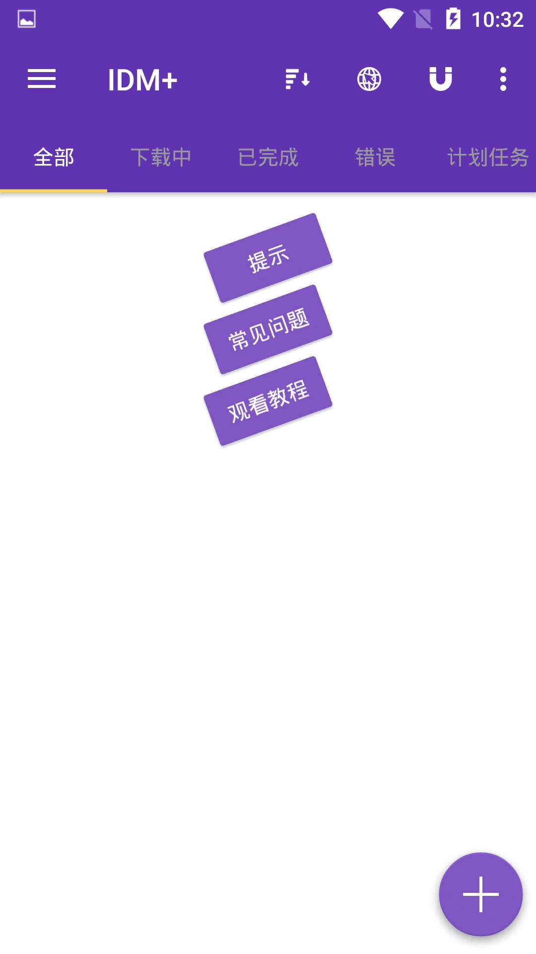Screenshot_2020-03-23-22-32-06.png
