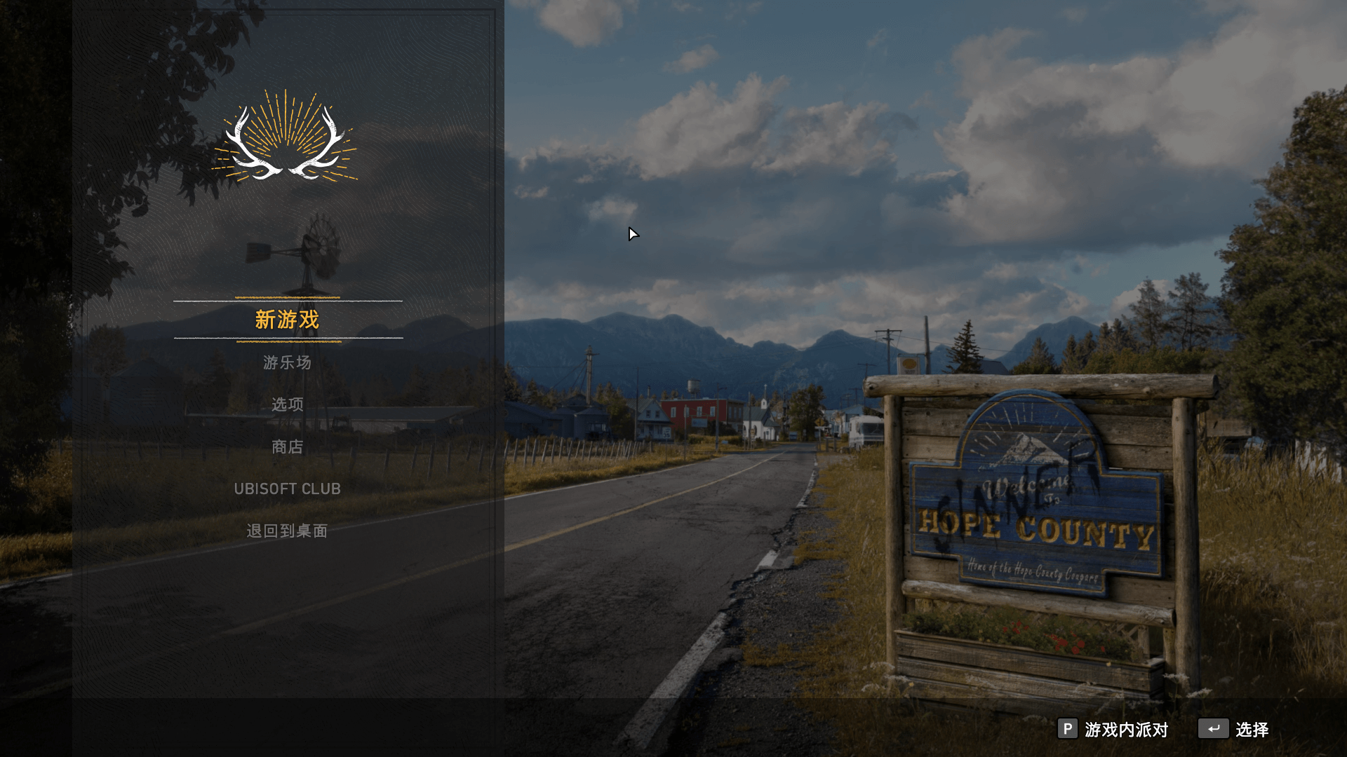 FarCry5 2020-06-20 23-20-16-04.png