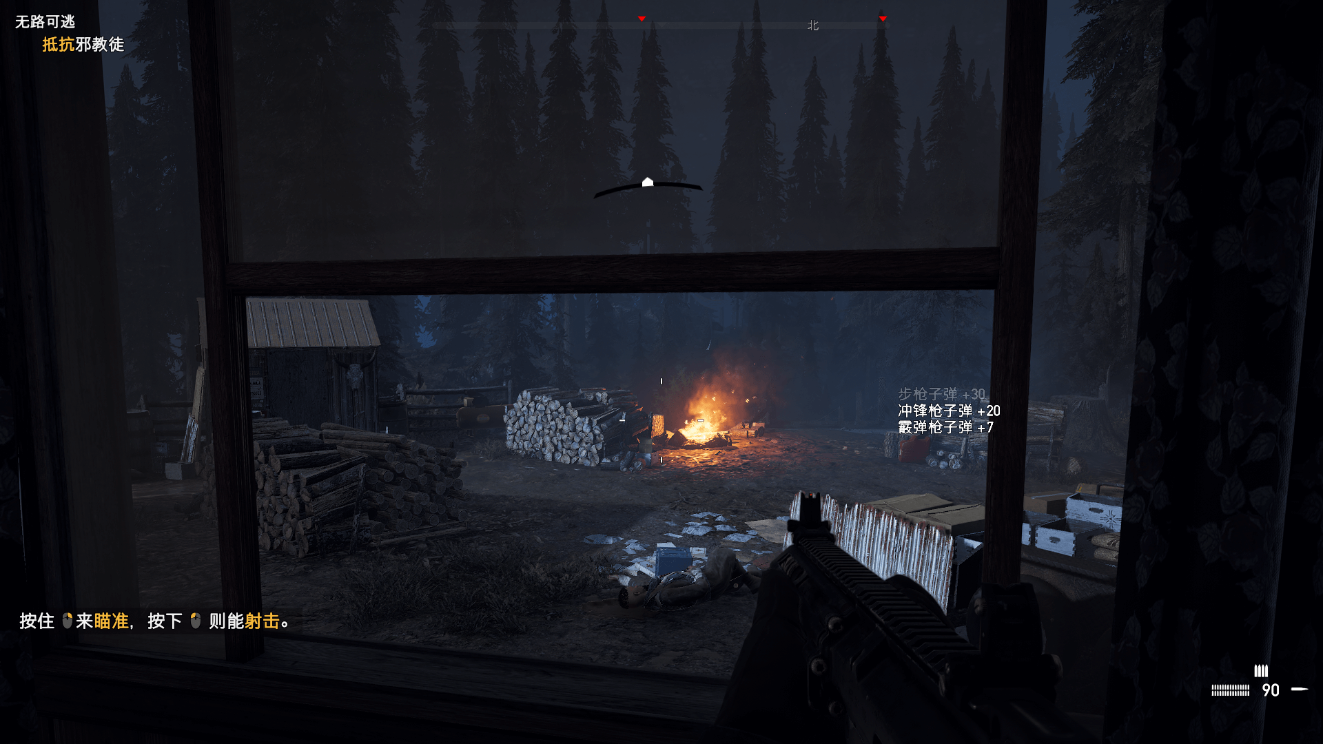 FarCry5 2020-06-20 23-41-40-21.png