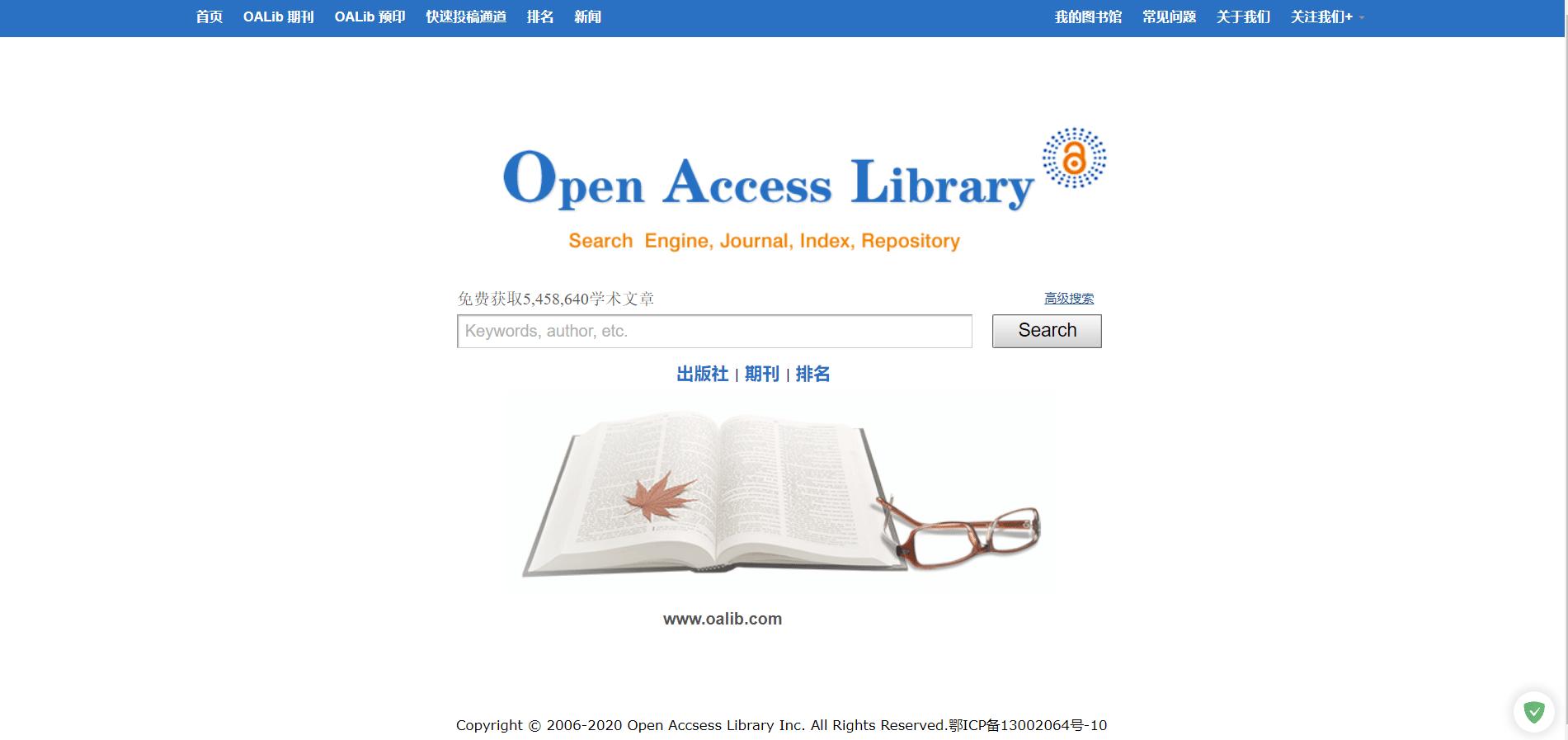 Oalib-免费论文搜索